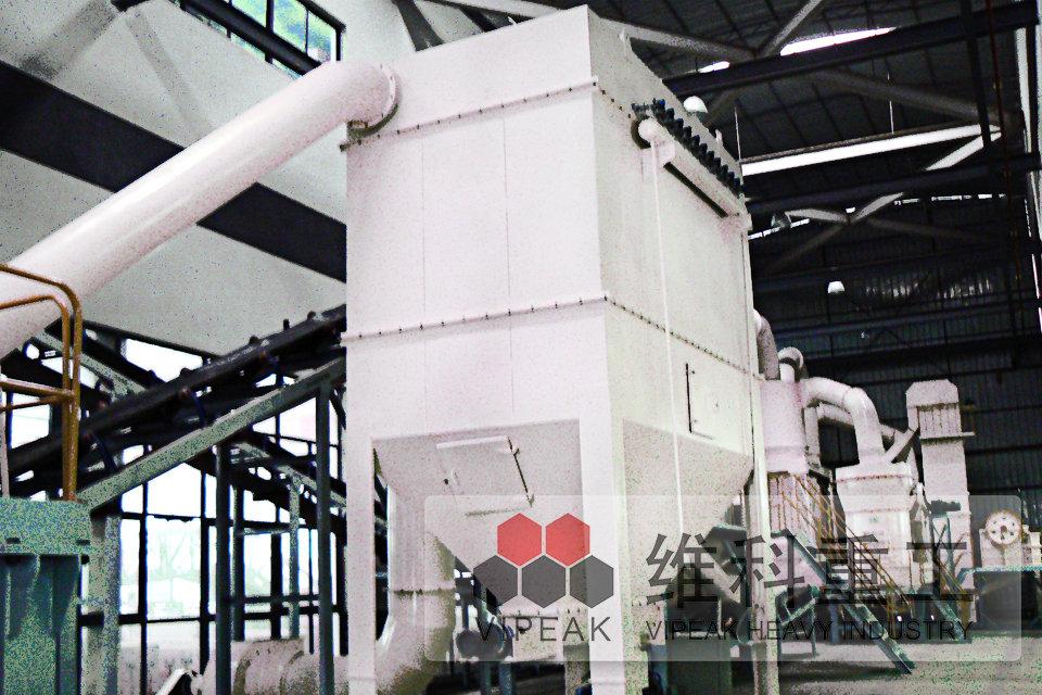 dmc脉冲袋式除尘器_DMC、PPC系列脉冲袋式除尘器_袋式除尘器_布袋除尘器-维科重工官网